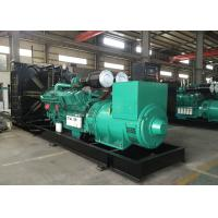 Buy cheap 1200KW Cummins Diesel Generator 50Hz 1500RPM Water Cooled Generator product