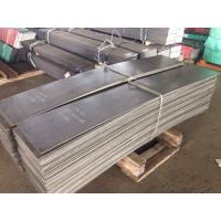 China 420C stainless steel plates / cold rolled, bright annealed, thicknes 3.5mm wholesale