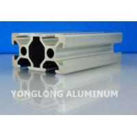 Buy cheap Industrial Machined Aluminium Profiles With Oxidation Surface Treatment product
