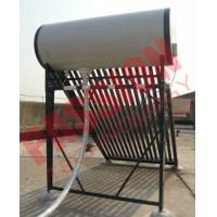 Buy cheap Pressurized Solar Water Heater System With 20 Tubes Stainless Steel Reflector Frame product