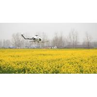 Buy cheap Environment friendly Unmanned Crop Dusting Helicopter Aerial Spraying UAV for Farming product