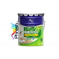 Buy cheap Smooth Matt Finish Water Based Wall Primer Crack Resistance Liquid Coating product