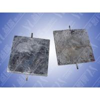 Buy cheap En alliage de zinc sacrificatoire d'anode de zinc pour la protection cathodique from wholesalers