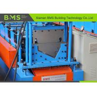 China 24 Stations Gutter Profile Custom Roll Forming Machine With 2 Years Warranty on sale