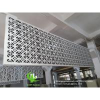 Buy cheap Metal aluminum facade cladding wall for facade curtain wall  with 3mm thickness aluminum panel product