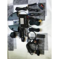 China HD 360 BirdView Parking 360 Car Camera System With Can Bus Decoder / 4 Ways DVR, Specific Model wholesale