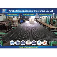Quality AISI D2 Tool Steel Forged / Hot Rolled Steel Rod for Cold Working for sale