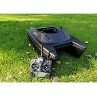 Buy cheap DEVC-300 Remote Control Fishing Bait Boat service DEVICT or OEM Service product