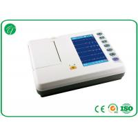 China 12 Leads Wireless ECG Machine , ECG Monitoring Device 7 Inch LCD Display wholesale
