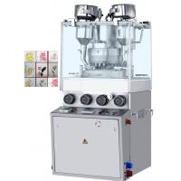 Double Layer Tablet Press Tablet Compression Machine Candy Milk Tablet for sale
