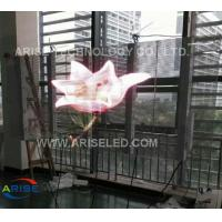 Buy cheap Full Color Transparent LED Display AEISELED,Glass Window Led Displays P8,P10mm,p3.91,P7.81 product