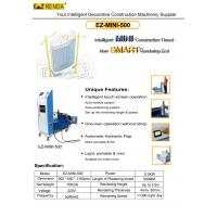 Buy cheap First Touch Screen Operation Wall Rendering Macnine With Auto Posistion System product