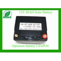 Buy cheap Maintenance-Free Lifepo4 Battery For Solar Power System 12v 40ah product
