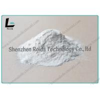 Buy cheap Natural 1 3 Dimethylpentylamine Hydrochloride DMAA CAS 13803-74-2 For Weight Loss product