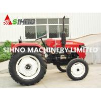 Buy cheap Xt220 Wheel Tractor for Farm Machinery product