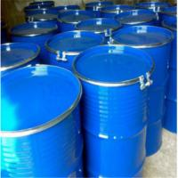 Quality hot sale Hydroxy terminated polydimethylsiloxane silicone oil CAS NO 70131-67-8 with best price for sale