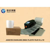 Buy cheap Eco - Friendly Transparent Air Cushion Film Colorful air filled packaging bags product