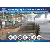 Buy cheap 10mm - 460mm Hot Rolled Carbon Steel For Mould Base / Mould Frame product