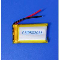 Buy cheap 502035 300mah Rechargeable Li Polymer Battery For Portable Fax And Printer And Headset product
