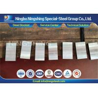 Buy cheap GY336 Plastic Mould Steel Forging Block Excellent Performance on Polishing and Corrosion Resistance product