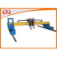 Buy cheap Oxygen / Acetylene Gas Heavy Dragon CNC FlameCutting Machine  CE Certification product