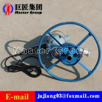 Buy cheap 1500W  electric drilling rig machine  Portable small water well drilling rig for sale product