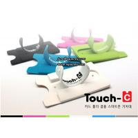Buy cheap Any pantone color can be custom made Touch-C phone stand with wallet product