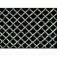 Buy cheap Construction Aluminum Woven Decorative Wire Mesh Double Crimped  0.1 - 3 Mm Aperture product