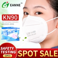 Buy cheap 4 Ply Meltblown Disposable KN90 Particulate Filtering Mask product