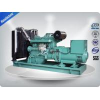 China Perkins Canopy Industrial Genset wholesale