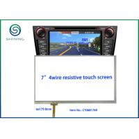 "Buy cheap 6.8"" Viewing Area 4 Wire Resistive LCD Touch Panel With ITO Glass To ITO Film Structure from wholesalers"