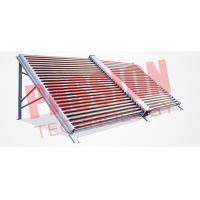 Buy cheap Solar Hot Water Collector For Hopsital from wholesalers