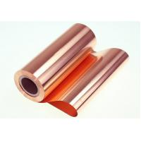 Buy cheap Soft Rolled Copper Foil For Electomagnetic Shielding Material and thickness 10um 18um 35um 70um product
