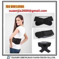 China Tourmaline Far infrared waist support for back pain wholesale