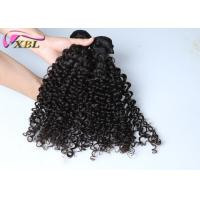 Buy cheap Unprocessed Curly Brazilian Virgin Hair Weave Length 10 - 30 Inches from wholesalers