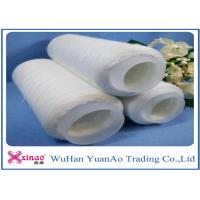 Buy cheap Sewing Spun Polyester Thread / High Tenacity polyester  Yarn On Plastic or Paper Cone product