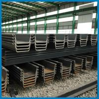 Buy cheap Chinese famous brand  steel sheet pile, hot rolled pile, water project, hydrolic engineering, SY295,Nippon pile product