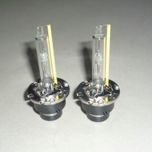 Buy cheap New D1S D2S D3S D4S D5S HID xenon bulb xenon kit hid car light car headlamp product