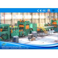 Buy cheap PLC Control Cut To Length Machine , Steel Coil Cutting Machine With Adjustable Speed product
