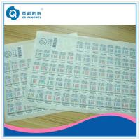 Buy cheap Two Dimension Security Barcode Self Adhesive Barcode Labels for website / text / logo product