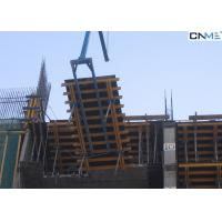Buy cheap Steel Material Slab Formwork Systems Lift Fork 10kN / 15kN Bearing Load product