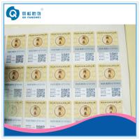 Buy cheap Die Cut Self Adhesive Paper QR Code Stickers For Beverage / Milk / Beer product