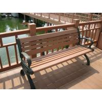 China High quality wood plastic composite wpc garden bench for outdoor use and decoration on sale