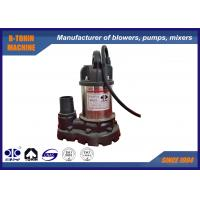 Buy cheap Agricultural Submersible Water Pump 50YU2.4 DN50 , commercial sewage pumps product