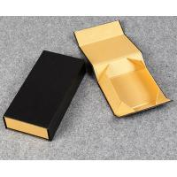 Buy cheap Paperboard foldable gift box,paper gift foldable box product