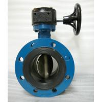 Buy cheap Soft Seal Manual Butterfly valve product