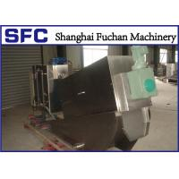Buy cheap High Efficiency Sludge Dewatering Machine , Dewatering Multi - Disc Screw Press product