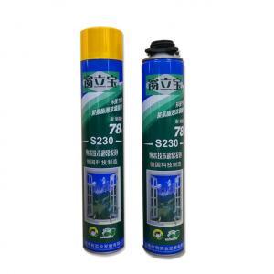 China Polyurethane Foam Acoustic Insulation , Fire Resistant Spray Foam Insulation on sale