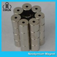 Buy cheap Permanent Neodymium Iron Boron Magnets Radial Ring Shaped ISO9001 Certificated product