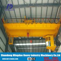 Buy cheap QB Model 5ton-32ton Explosion Proof Double Girder Overhead MD Brand  Bridge Crane product